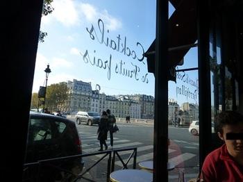 20121111昼食レストランから.jpg